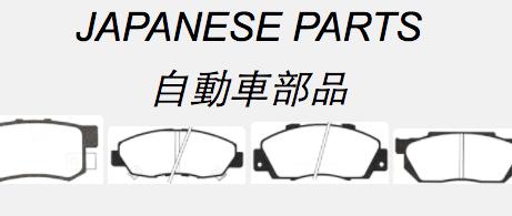AID Japanese Auto Parts!