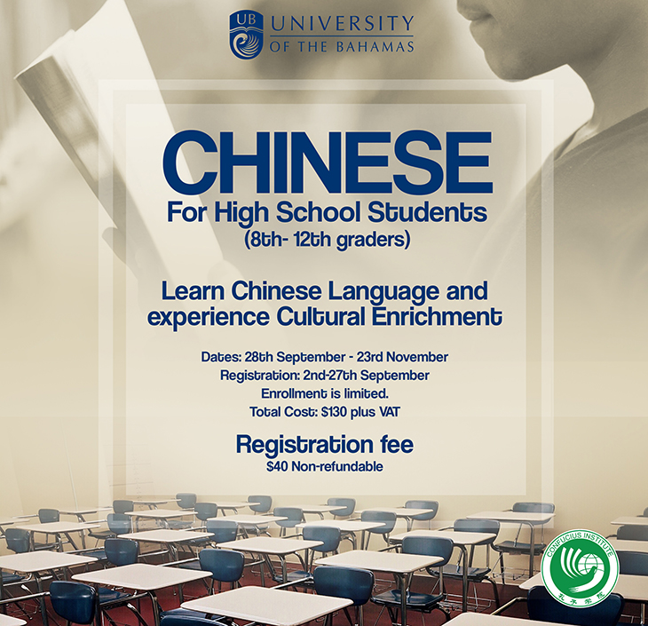 Chinese For High School Students At The University Of The Bahamas
