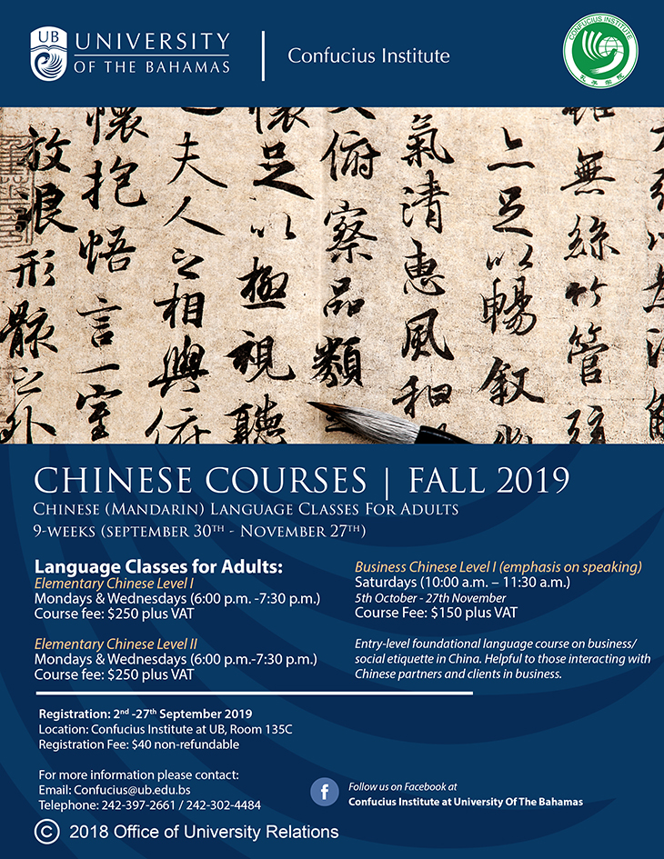 Chinese Courses Fall 2019 | Chinese (Mandarin) Language Classes For Adults