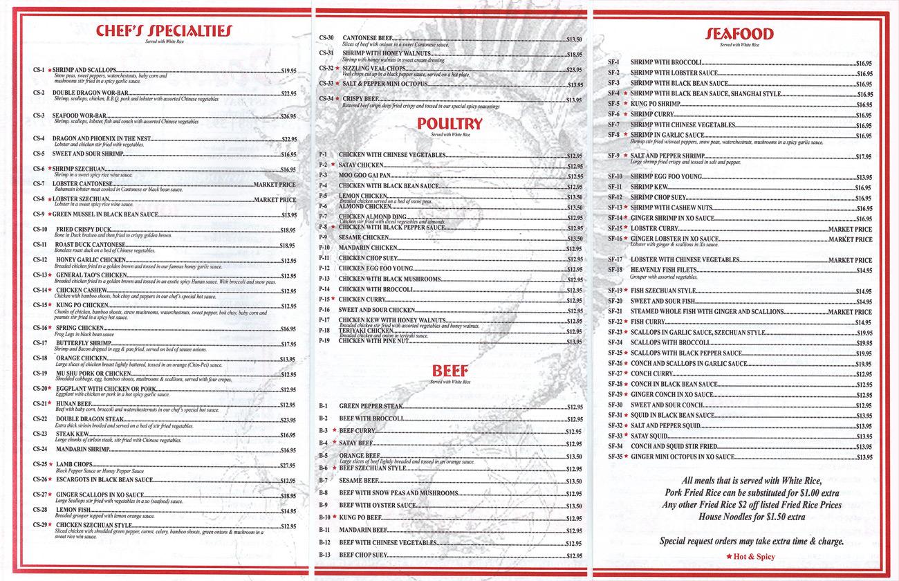 Double Dragon Chinese Restaurant Nassau Nassau