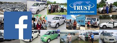 Like Japanese Vehicles On Facebook