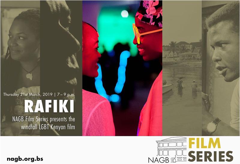 NAGB Film Series: Rafiki