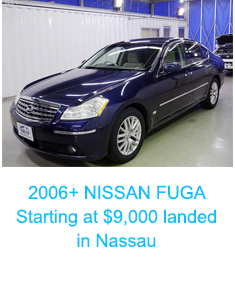 2006+ NISSAN FUGA