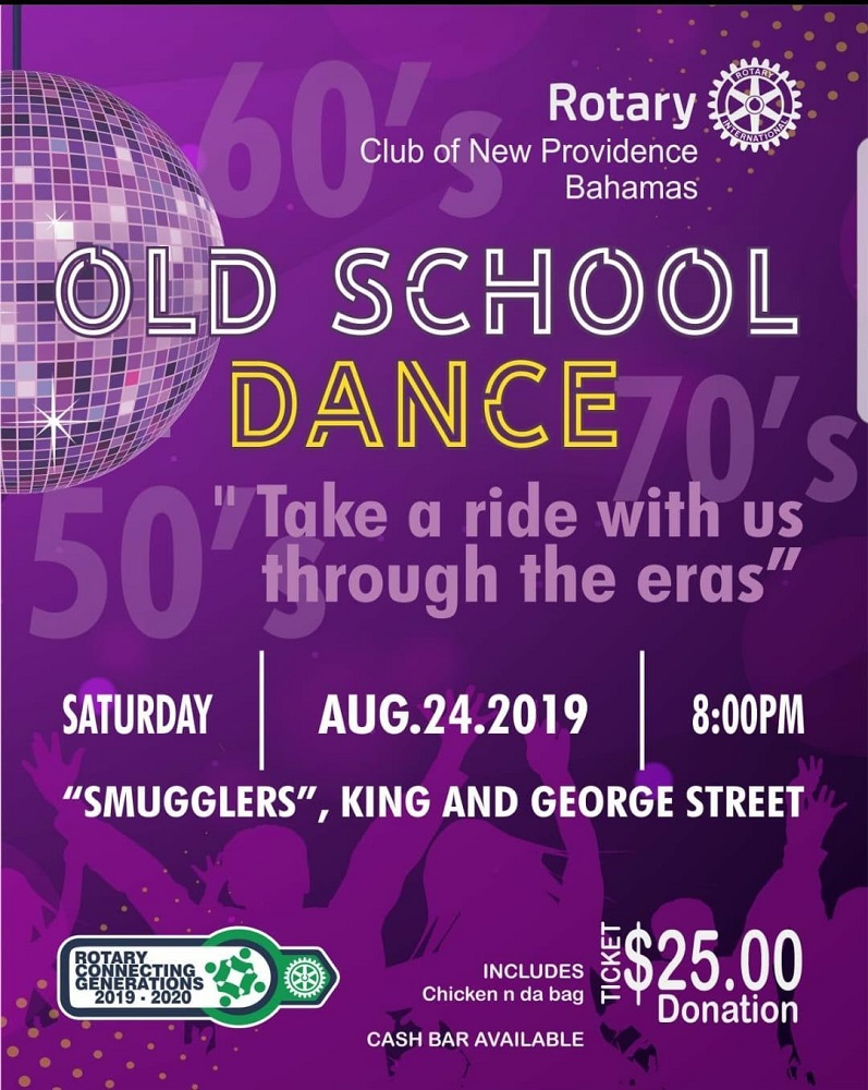 RCNP Old School Dance