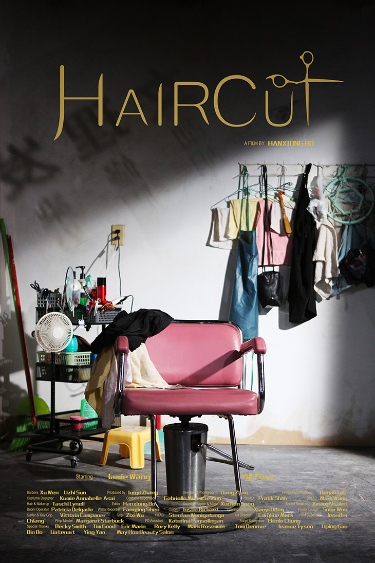Haircut Theatrical Poster