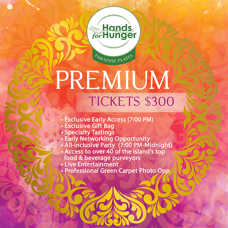Hands For Hunger PremiumTicket