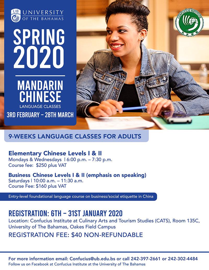 University Of The Bahamas Spring 2020 Mandarin Chinese Language Classes
