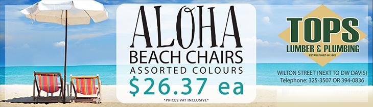 Aloha Beach Chairs | Soil at TOPS Lumber
