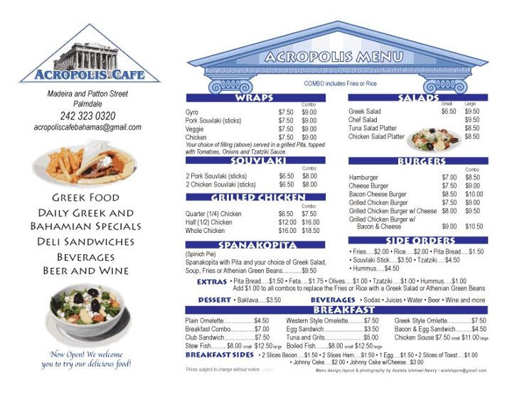 Greek Street Cafe Menu