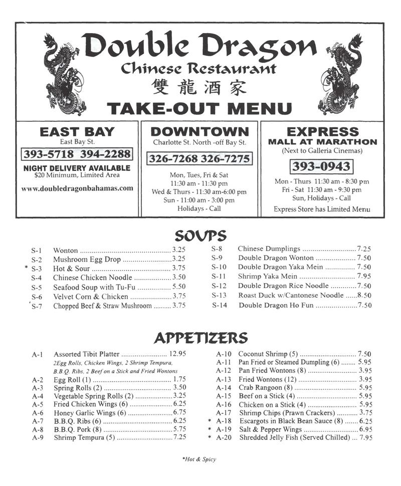 Double Dragon Chinese Restaurant Nassau Nassau Paradise Island Bahamas