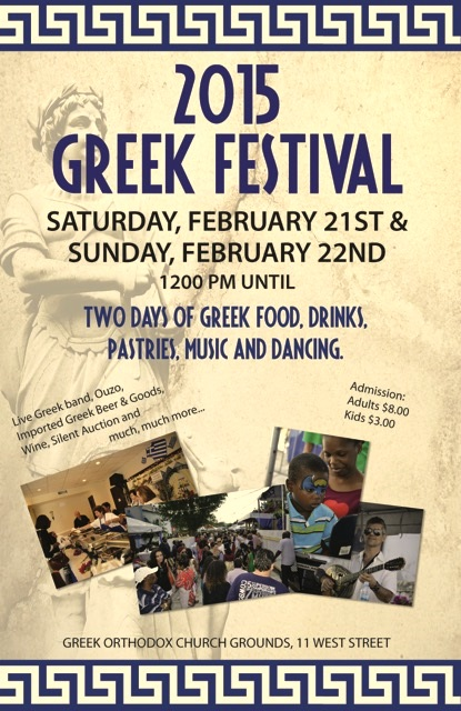 Two days of GREEK foods, drinks, pastries, music & dancing.