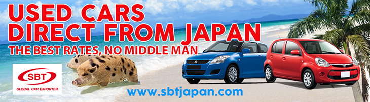 Global Car Exporter to the Bahamas from Japan. Contact our Sales Agents today.