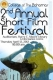 College Of The Bahamas Second Annual Short Film Festival