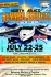 6th Annual North Abaco Summer Festival and Power Boat Race