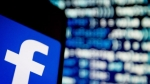 Canada Facebook fined 6.5m over 'false' privacy claims