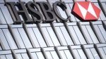 HSBC profits jump to 17.2bn on Asia growth