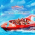 New Bahamas JetBoat adventure ride launches this Saturday in Nassau