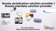 Russia serialization solution provider Russia mandate solution provider
