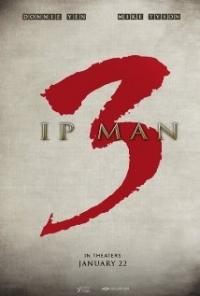 Ip Man 3   Acti... Galleria Cinemas Bahamas Jfk